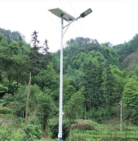 A Shape Arm Solar Street Ligh