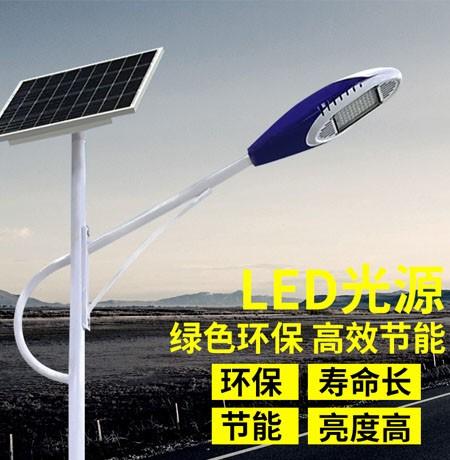 New rural solar street lights