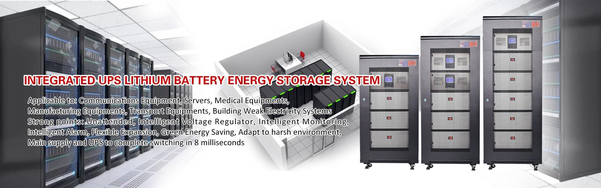 UPS锂电储能系统